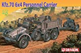 dragon 1 6 - Dragon Models 1/72 Kfz.70 6x4 Personnel Carrier + 3.7cm PaK 35/36