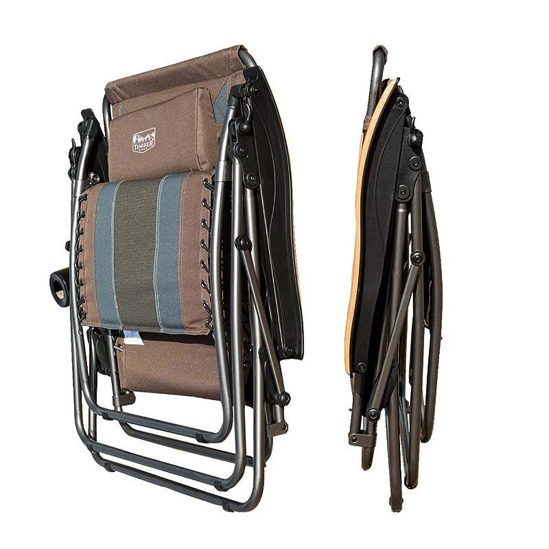 Timber Ridge Oversized Xl Zero Gravity Chair Reviews