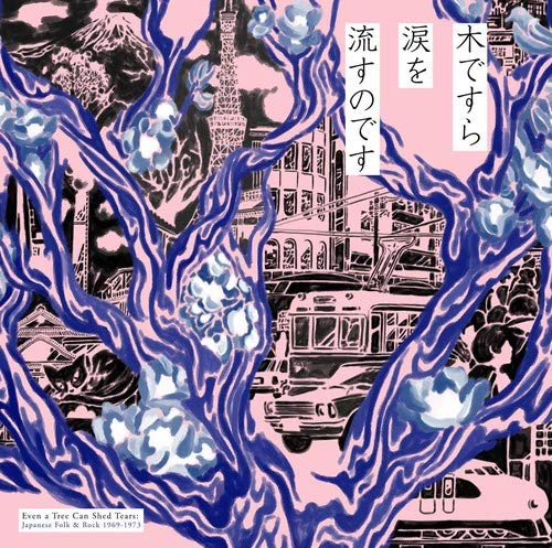 Even A Tree Can Shed Tears: Japanese Folk & Rock 1969-1973 / Various (Select Shed)
