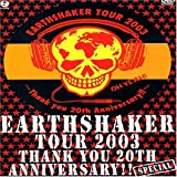 "~Thank you 20th Anniversary""SPECIAL""!!~ [DVD]"