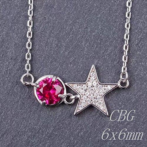 Korea 925 Silver Ruili unmounted clavicle chain necklace pendant 6 6 Torr DIY circular stopper mosaic crystal emerald