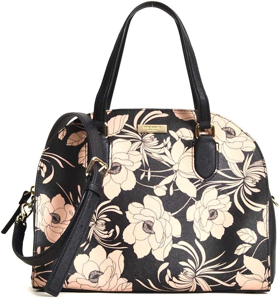 Kate Spade Reiley laurel Way Gardenia Women's Leather Satchel Handbag