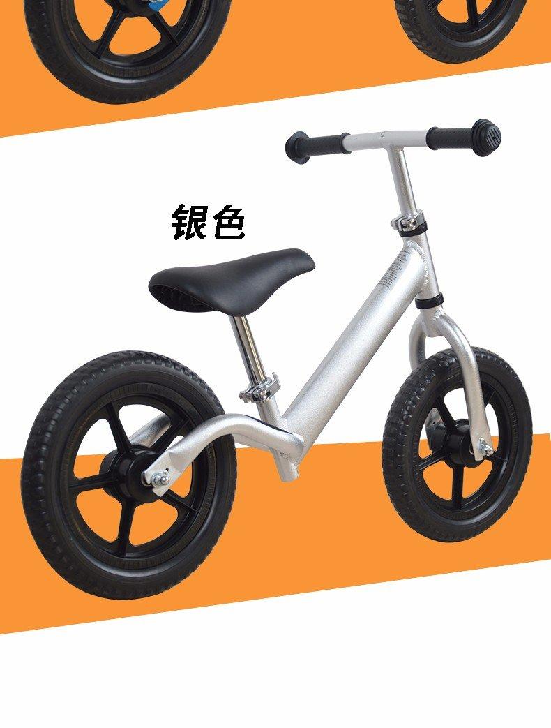 アルミ合金12inchバランスバイク/ pushbike pushbike、カーボンホイール、セラミックベアリングハブ、カラー:レッド、ブルー B077XW5ZT9、シルバー シルバー B077XW5ZT9 シルバー シルバー, 矢部町:7110016c --- hasznalttraktor.e-tarhely.info