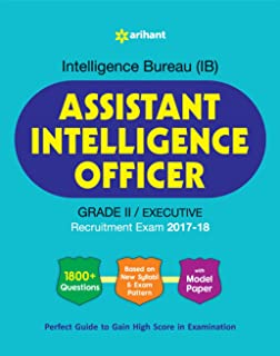 Buy intelligence bureau ib junior intelligence officer recruitment intelligence bureau junior intelligence officer 2017 18 fandeluxe Image collections