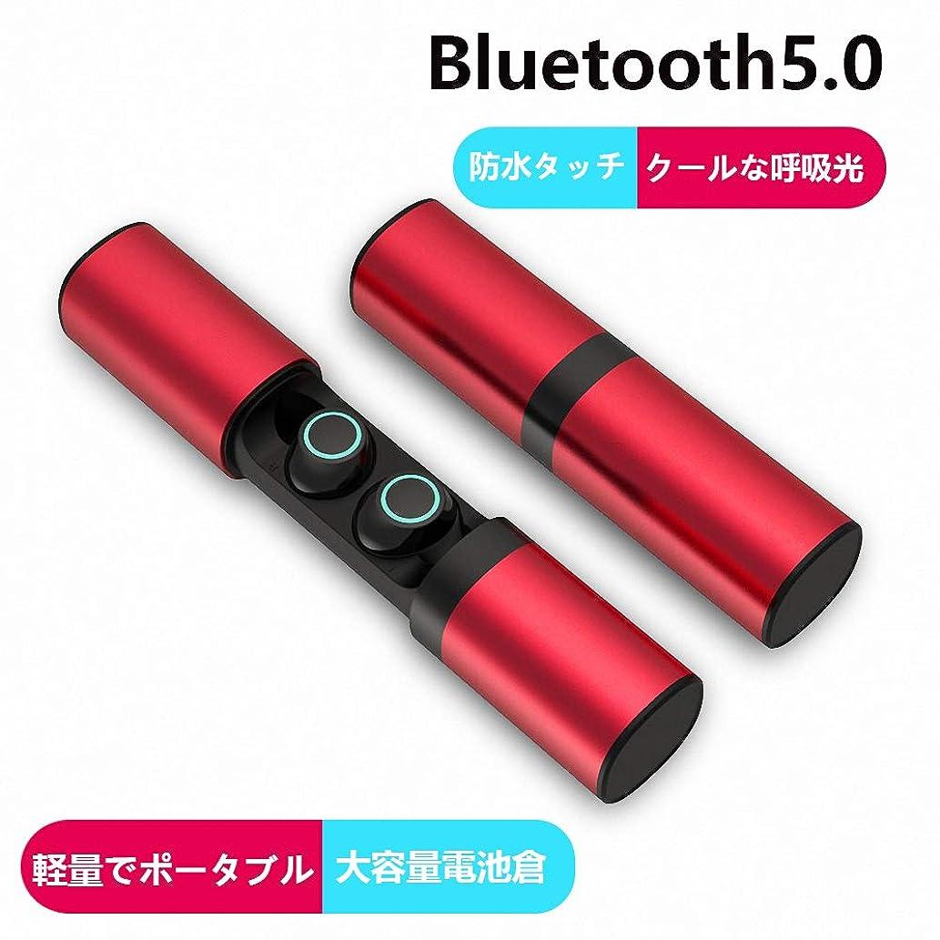 よろめく閉じる時制ソニー SONY CDラジオ Bluetooth/FM/AM/ワイドFM対応 語学学習用機能 電池駆動可能 ブラック ZS-RS81BT