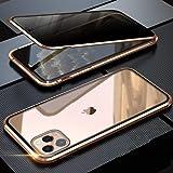 OURJOY iPhone11 Pro Max ケース 覗見防止 両面ガラス 対応 360°全面保護 iPhone 11Pro Max アルミ バンパー ケース マグネット式 磁石 磁気接続 スマホケース 耐衝撃 アイフォン 11ProMax ケース クリア (iPhone 11 Pro Max ゴールド)
