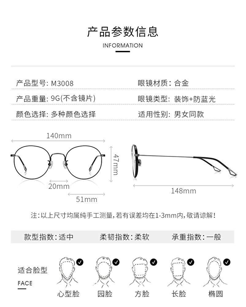 Radiation protection anti-blue glasses eye protection flat mirror men and women with the same personality trend black box