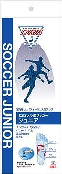 SORBO(ソルボ) DSISソルボサッカージュニア S P6JYA80122JS ロイヤルブルー JS
