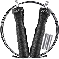 YUNMAI Skipping Rope Adult-1LB Weight Jump Rope, 2 Cables (for Speed+Power Endurance),ideal for Fitness,Cardio,Boxing
