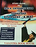 MBA entrance exam for Karnataka VTU PGCET