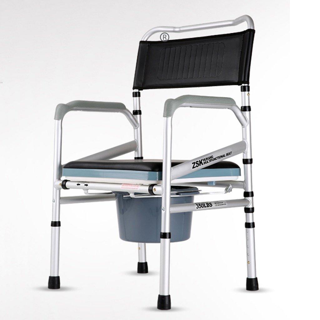 LXN 折りたたみ式トイレ椅子とトイレの椅子のバスルームのアンチスリップ調節可能な高さのバスルームシャワーのスツール高齢者/妊婦/障害者のトイレの椅子 B07DGKSMH4