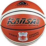 KANSA Basketballs China Olympic Basketball Team Official Ball Supebric match basketball