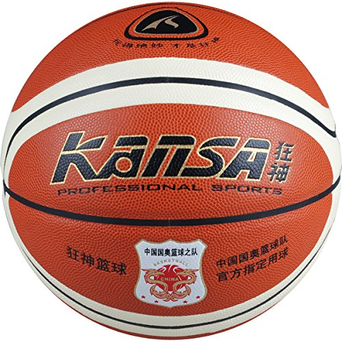 KANSA Basketballs China Olympic Basketball Team Official Ball Supebric match basketball by Kansa