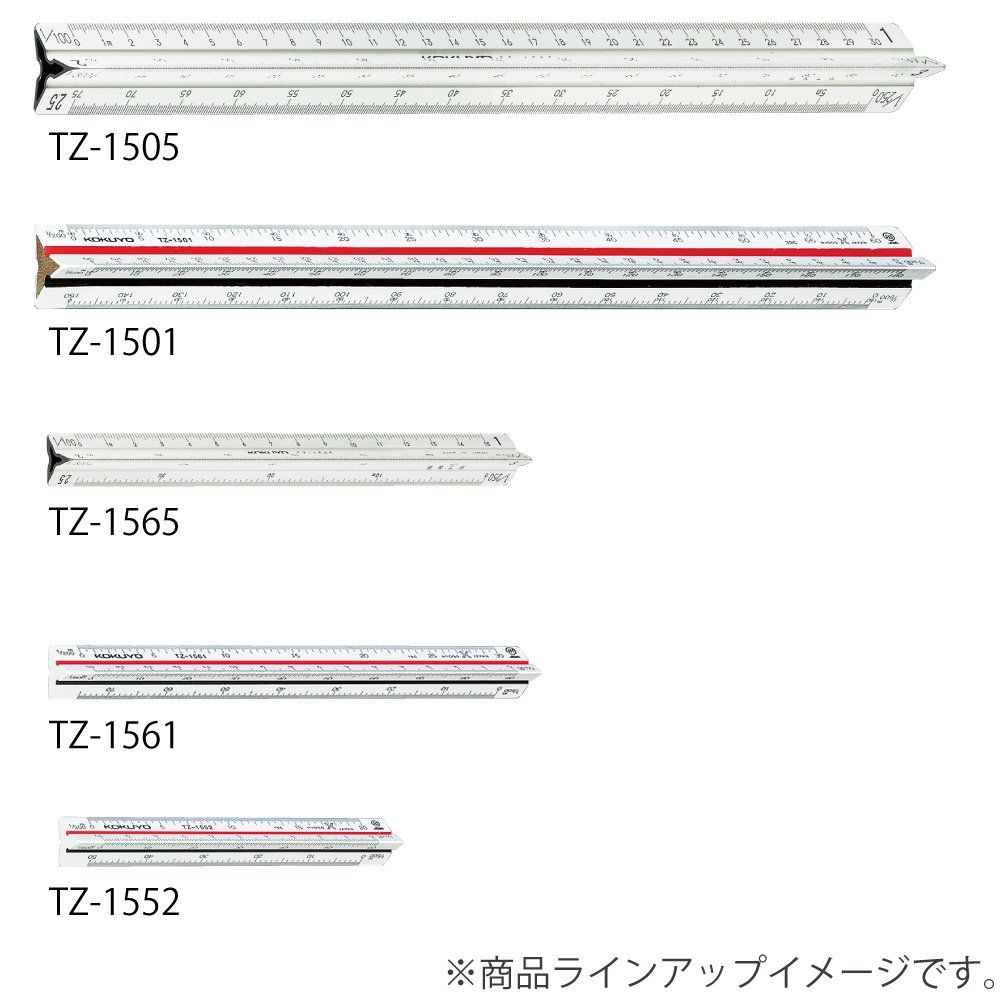 TZ-1561 triangular scale plastic core 15cm (japan import) by Kokuyo Co., Ltd. (Image #6)