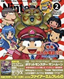 Nintendo DREAM(ニンテンドードリーム) 2017年 02 月号 [雑誌]