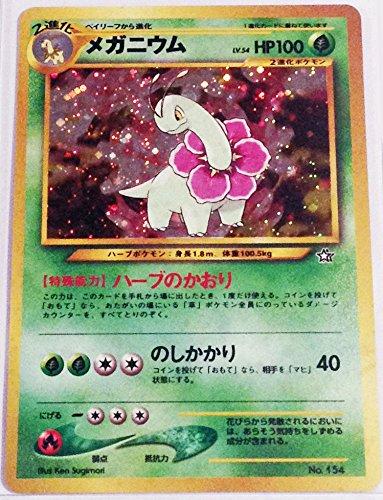 Genesis Holofoil Card (Pokemon Card Japanese - Meganium 154 Neo Genesis - Holofoil)