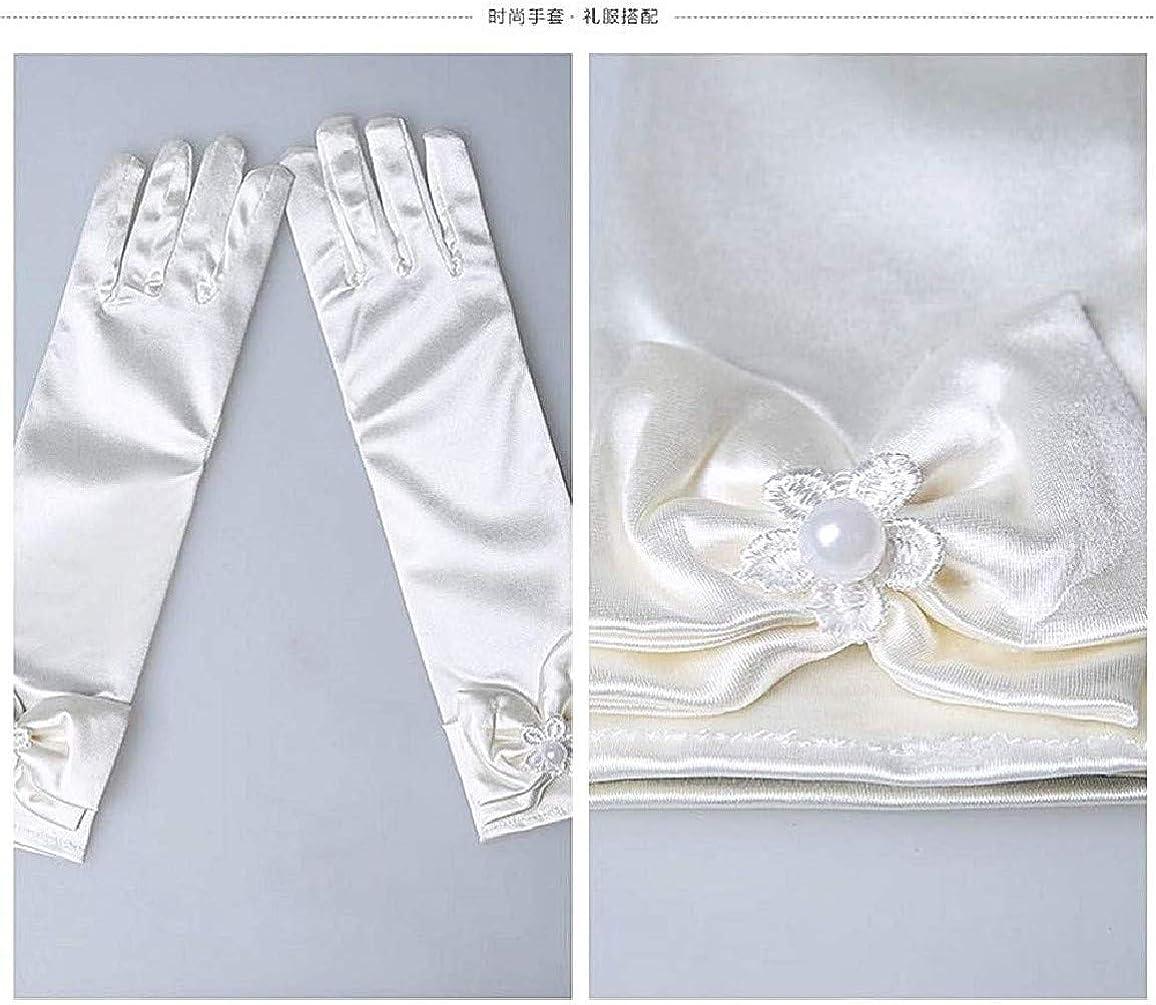 gants demoiselle dhonneur fille /élastique satin stratifi/é noeud de perle couleur blanche