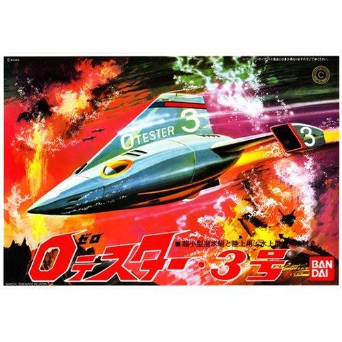 プラモデル 0テスター・3号(ゼロテスター3号)の商品画像
