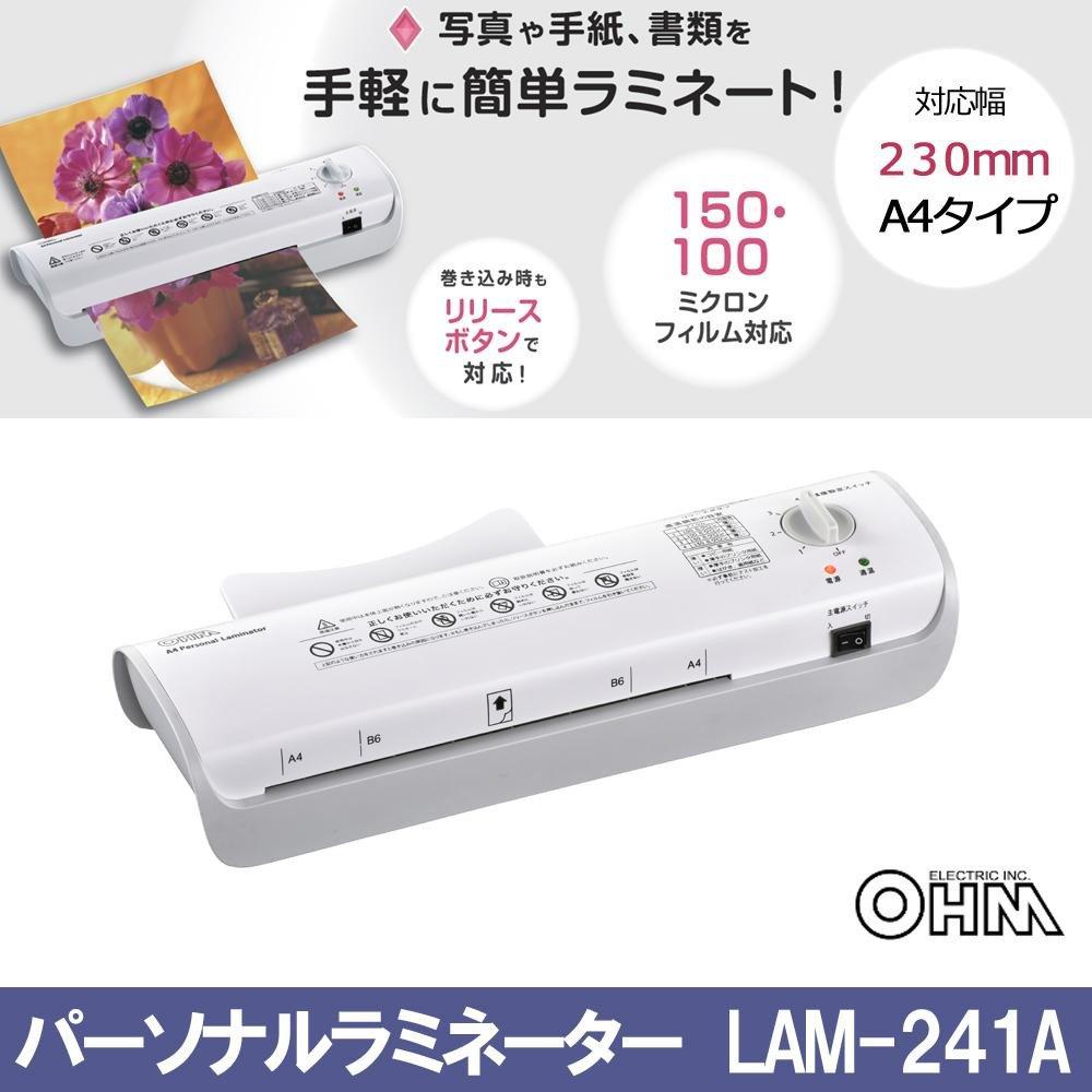 日用品 文具 関連商品 100/150ミクロン対応 パーソナルラミネーター A4タイプ LAM-241A B07673YS1H