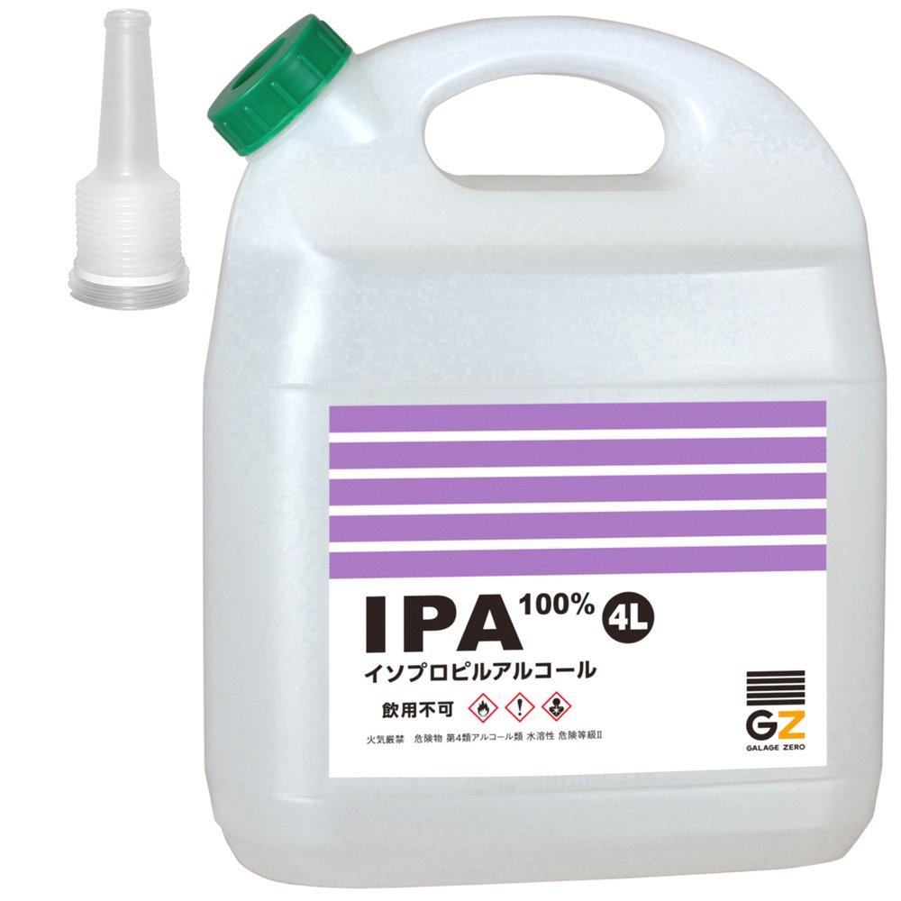 ガレージ・ゼロ 純度99.9%以上 IPA