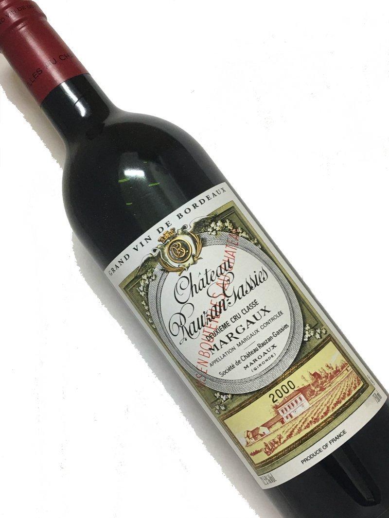 2000年 シャトー ローザン ガシー 750ml フランス ボルドー 赤ワイン  B07C4ZTG2P