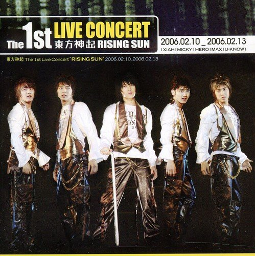CD : Tohoshinki - Rising Sun (Asia - Import, 2 Disc)