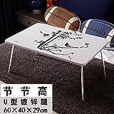 Qiaoba- Student Dormitory Beds Desk simple fold computer desk J
