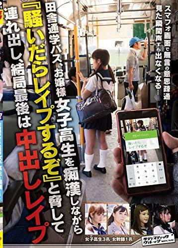 【薄着】女子高生は俺を53倍狂わせる【露出】 YouTube動画>12本 ニコニコ動画>1本 ->画像>606枚