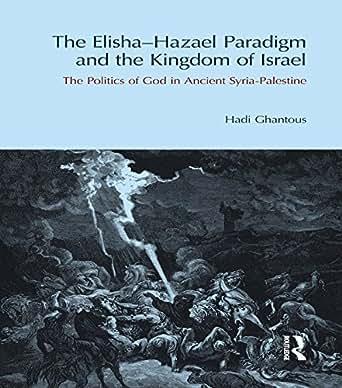 ebook אוצר שירת ישראל בספרד שירי