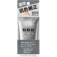 UNO(ウーノ)フェイスカラークリエイター BBクリーム メンズ SPF30 PA+++ 30g