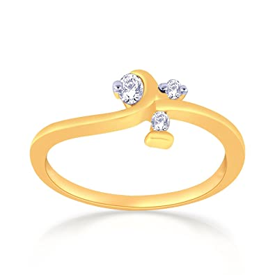 Buy Malabar Gold and Diamonds Mine Collection 18k Yellow Gold and