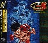 Hajime No Ippo (Original Soundtrack)