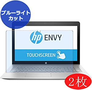 """【2 Pack】 Synvy Anti Blue Light Screen Protector for HP Envy 17-u200 / u273cl / u275cl / u292cl 17.3"""" Screen Film Protective Protectors [Not Tempered Glass]"""