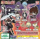 Bandai Twin Star Exorcist Sousei no Onmyouji Capsule Rubber Mascot Figure ~2