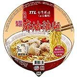 《台酒 TTL》 麻油鶏麺 200g(ごま油煮込鶏肉カップラーメン) 《台湾 お土産》 [並行輸入品]