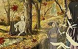 Animation - Mushishi (Mushi-Shi) 2 +Bonus (DVD+CD) [Japan LTD DVD] ANZB-3563