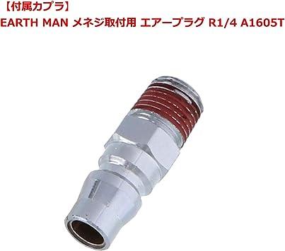 HAZET 9032M featured image 6