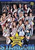 スターダム 5★ STAR GP 2016 [DVD]
