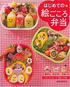 pretty artistic taste lunch box bento japanese cooking recipe book new and used books from. Black Bedroom Furniture Sets. Home Design Ideas