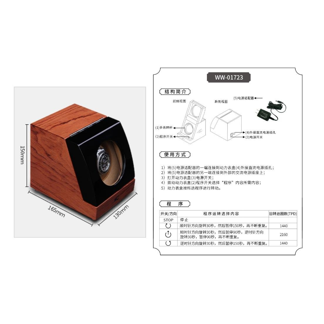 KAIHE-BOX Classic Watch Winders for 1 Watches for automatic Watch Winder Rotator Case Cover Storage H , #1 by KAIHE-BOX (Image #5)
