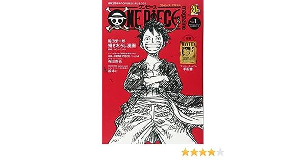 ONE PIECE Magazine Vol1 Shueisha Shonanya 9784081022328 Amazon Books