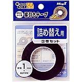 マグエックス ホワイトボード用 線引きテープ詰替 3巻入 1mm×13m MZ-1-3P 黒