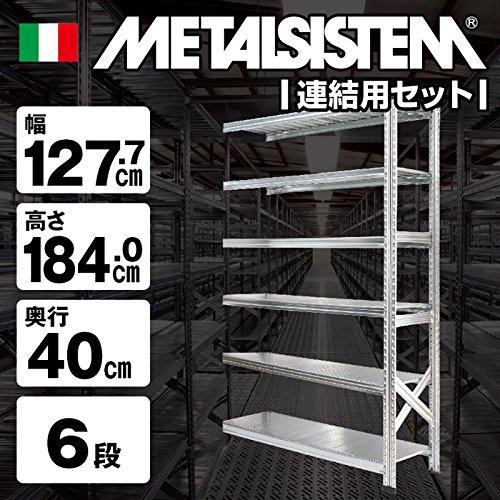 METALSISTEM メタルシステム6段 連結セット(奥行40cm) W1277xH1840 B07C9FFFZR
