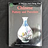 Chinese Pottery & Porcelain