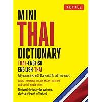 Mini Thai Dictionary: Thai-English, English-Thai