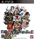 SHORT PEACE 月極蘭子のいちばん長い日 - PS3