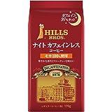 ヒルス コーヒー 豆(粉) ナイト カフェインレス モカ100% 170g