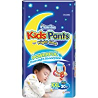 MamyPoko Kids Pants Boy, XXL, 30ct