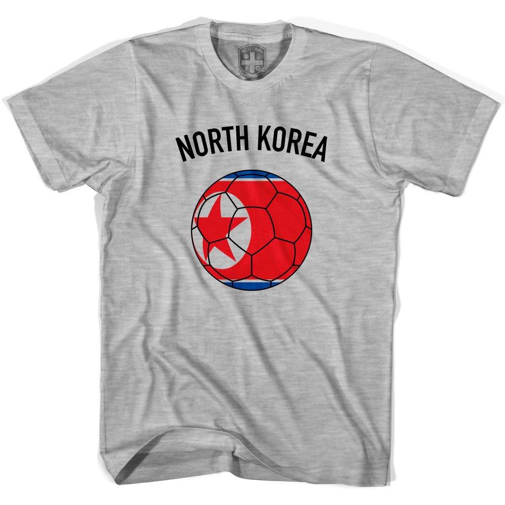 Corea del Norte Camiseta de fútbol Gris Gris M: Amazon.es ...