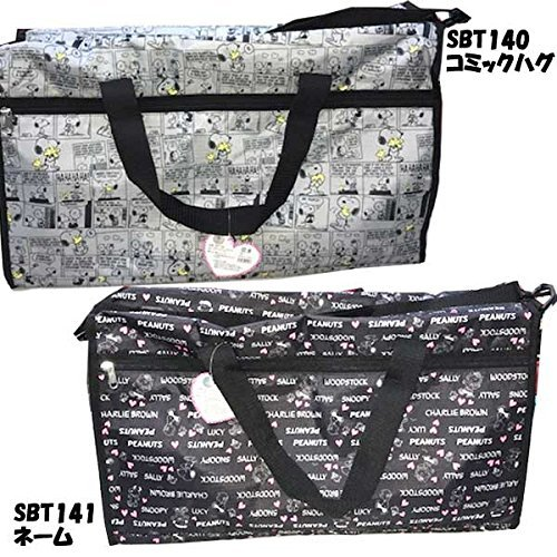 Peanuts Snoopy Travel Boston Bag ''Snoopy Comic pattern'' Gray SBT140